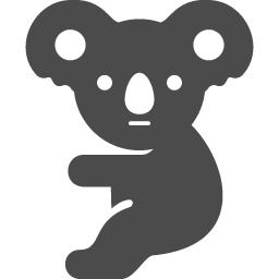 コアラの無料アイコン3 アイコン素材ダウンロードサイト Icooon Mono 商用利用可能なアイコン素材が無料 フリー ダウンロードできるサイト
