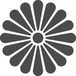 菊の紋章1 アイコン素材ダウンロードサイト Icooon Mono 商用利用可能なアイコン素材が無料 フリー ダウンロードできるサイト