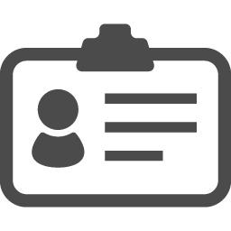 身分証の無料素材1 アイコン素材ダウンロードサイト Icooon Mono 商用利用可能なアイコン素材が無料 フリー ダウンロードできるサイト