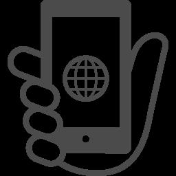 ネットサーフィンアイコン2 アイコン素材ダウンロードサイト Icooon Mono 商用利用可能なアイコン素材が無料 フリー ダウンロードできるサイト