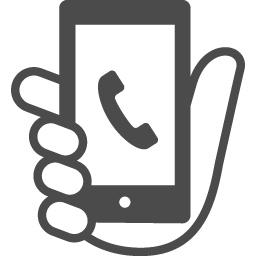 着信アイコン アイコン素材ダウンロードサイト Icooon Mono 商用利用可能なアイコン素材が無料 フリー ダウンロードできるサイト