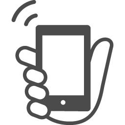 シェイクアイコン2 アイコン素材ダウンロードサイト Icooon Mono 商用利用可能なアイコン素材が無料 フリー ダウンロードできるサイト