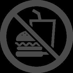 飲食禁止アイコン2 アイコン素材ダウンロードサイト Icooon Mono 商用利用可能なアイコン素材が無料 フリー ダウンロードできるサイト