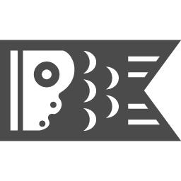 こいのぼりの無料イラスト2 アイコン素材ダウンロードサイト Icooon Mono 商用利用可能なアイコン素材が無料 フリー ダウンロードできるサイト