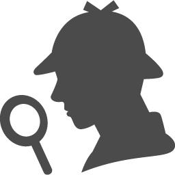 シャーロックホームズのフリー素材2 アイコン素材ダウンロードサイト Icooon Mono 商用利用可能なアイコン素材が無料 フリー ダウンロードできるサイト