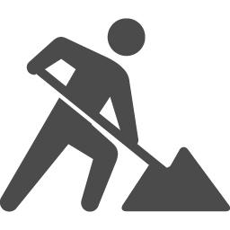 工事中アイコン アイコン素材ダウンロードサイト Icooon Mono 商用利用可能なアイコン素材が無料 フリー ダウンロードできるサイト
