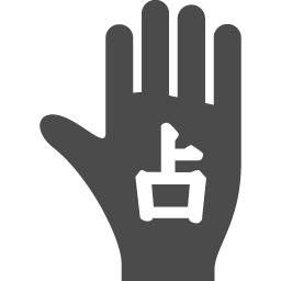 手相占いのフリー素材1 アイコン素材ダウンロードサイト Icooon Mono 商用利用可能なアイコン素材が無料 フリー ダウンロードできるサイト