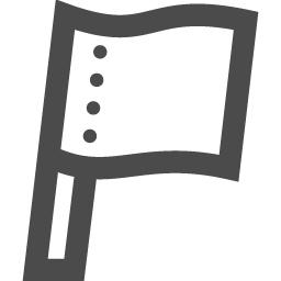 フラッグアイコン14 アイコン素材ダウンロードサイト Icooon Mono 商用利用可能なアイコン素材が無料 フリー ダウンロードできるサイト