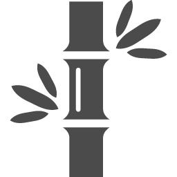 竹の無料素材2 アイコン素材ダウンロードサイト Icooon Mono 商用利用可能なアイコン素材が無料 フリー ダウンロードできるサイト