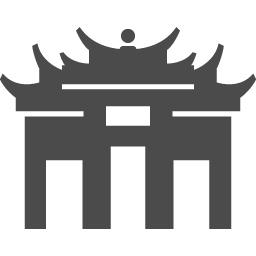 行天宮の無料アイコン1 アイコン素材ダウンロードサイト Icooon Mono 商用利用可能なアイコン 素材が無料 フリー ダウンロードできるサイト