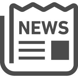 Newsのイラスト素材 アイコン素材ダウンロードサイト Icooon Mono 商用利用可能なアイコン素材 が無料 フリー ダウンロードできるサイト