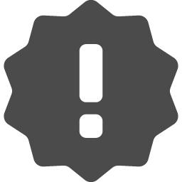 びっくりマーク アイコン素材ダウンロードサイト Icooon Mono 商用利用可能なアイコン素材が無料 フリー ダウンロードできるサイト
