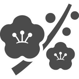 梅アイコン3 アイコン素材ダウンロードサイト Icooon Mono 商用利用可能なアイコン素材が無料 フリー ダウンロードできるサイト
