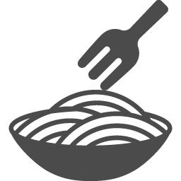 スパゲッティアイコン アイコン素材ダウンロードサイト Icooon Mono 商用利用可能なアイコン 素材が無料 フリー ダウンロードできるサイト