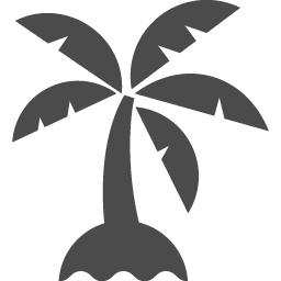 無人島アイコン2 アイコン素材ダウンロードサイト Icooon Mono 商用利用可能なアイコン素材が無料 フリー ダウンロードできるサイト