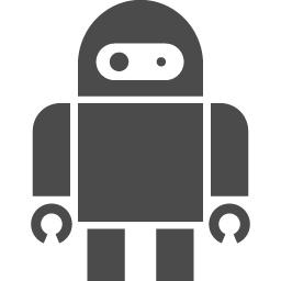 ロボットの無料アイコン2 アイコン素材ダウンロードサイト Icooon Mono 商用利用可能なアイコン 素材が無料 フリー ダウンロードできるサイト