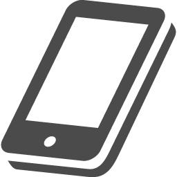 スマホアイコン アイコン素材ダウンロードサイト Icooon Mono 商用利用可能なアイコン素材が無料 フリー ダウンロードできるサイト