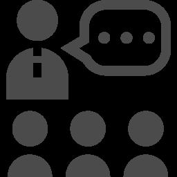 授業の無料イラスト アイコン素材ダウンロードサイト Icooon Mono 商用利用可能なアイコン素材が無料 フリー ダウンロードできるサイト