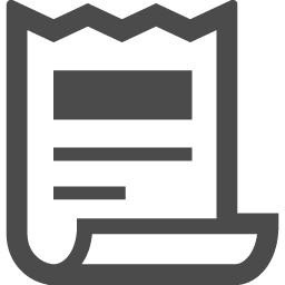 レシートの無料イラスト アイコン素材ダウンロードサイト Icooon Mono 商用利用可能なアイコン素材が無料 フリー ダウンロードできるサイト